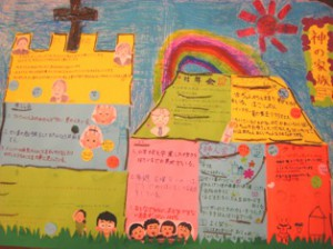 子どもたちが作った教会の紹介ポスター