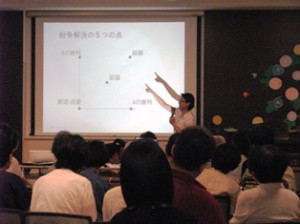 講師の奥本京子先生